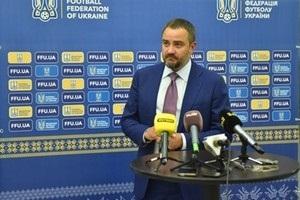 Павелко: Это только начало очистки футбола