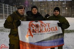 Игрок из клуба главы ДНР Захарченко выступает в украинском клубе