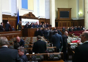 Оппозиция продолжает блокировать работу Верховный Рады