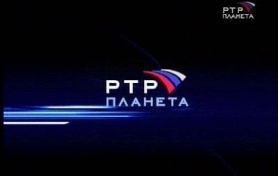 В Литве заблокировали доступ к сайтам, транслирующим российские телеканалы