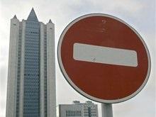 Нафтогаз: Газпром толкает Украину на нарушение Европейской энергетической хартии