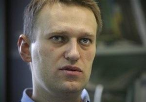Навального оштрафовали на тысячу рублей