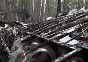 Россия - Крушение Ан-2 на Урале - обнаружены обломки и тела