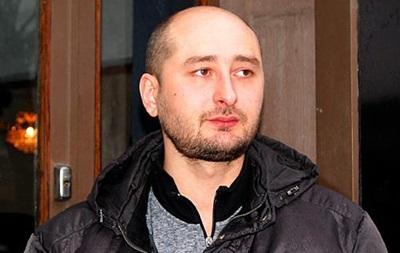 У Києві вбили Аркадія Бабченка