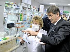 Минздрав решил закупить почти 16 млн упаковок Арбидола