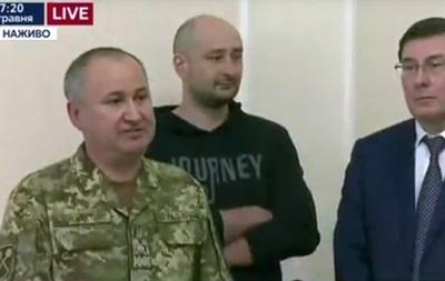 Убийство  Бабченко: стали известны подробности