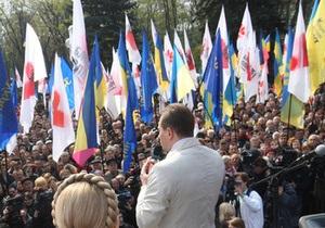 DW: В БЮТ заявили, что СБУ интересуется людьми, которые едут на митинг в Киев