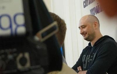 В ЕС не стали критиковать спецоперацию с Бабченко