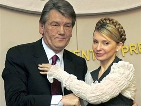Донецкий облсовет требует от Ющенко и Тимошенко антикризисных действий или ухода в отставку