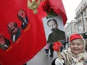 Опрос: Более половины украинцев не считают 7 ноября праздничным днем