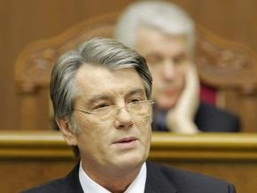Ющенко призвал запретить избрание депутатами лиц, имеющих судимость
