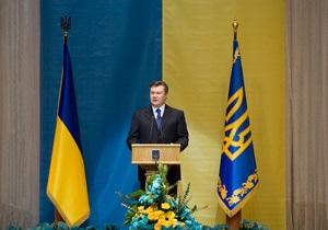 Янукович обещает не навязывать украинцам свое видение конституционных изменений
