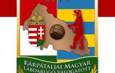 Украинцы направились вЛондон наслет футболистов-сепаратистов