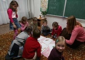 В Одессе большинство родителей первоклассников выбрали языком обучения украинский
