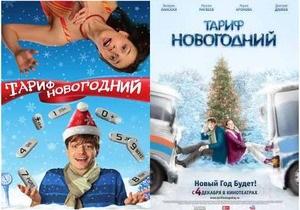 В России ограничат скрытую рекламу на ТВ