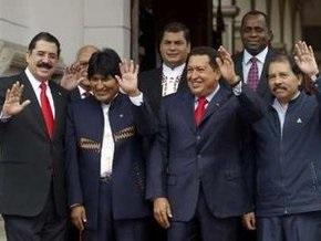В Южной Америке появится своя электронная валюта - сукре