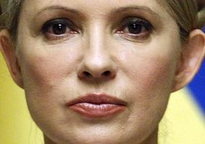 ГПС: Тимошенко не дает ответ об участии в видеоконференции по допросу свидетеля в  деле Щербаня