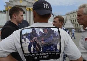 Суд запретил одному из организаторов врадиевского шествия проводить акции протеста до конца июля