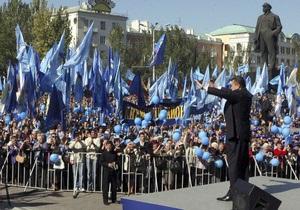 Корреспондент: Марш недовольных. За год правления нового Президента Украину настигла волна небывалого разочарования