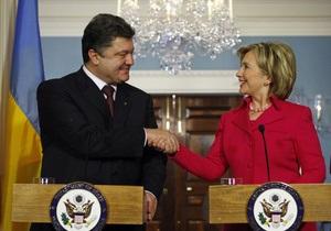 Порошенко встретился с Хиллари Клинтон