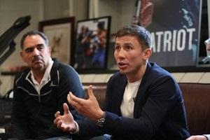 Головкина лишили титула чемпиона за отказ драться с украинцем