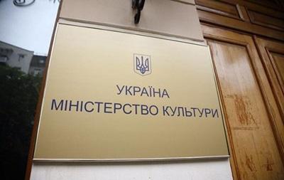 Мінкультури розширило  чорний список  росіян