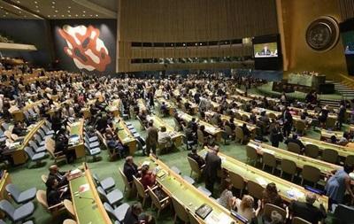 Німеччина стала непостійним членом Радбезу ООН