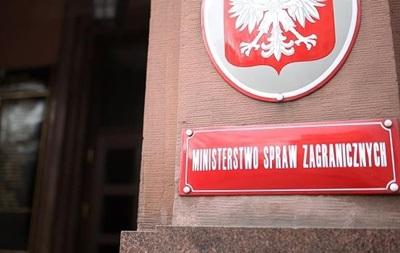 МЗС Польщі:  Антибандерівський  закон треба змінити
