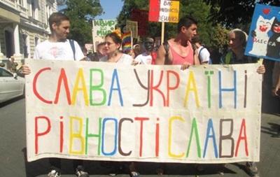 Европа призвала Порошенко встать воглаве гей-парада
