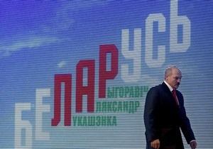 В Минске состоялась инаугурация Лукашенко. ЕС и США проигнорировали церемонию