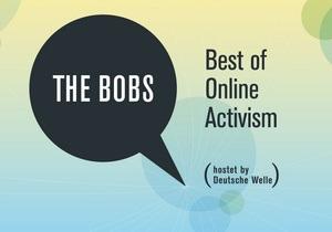 Продолжается международный конкурс среди онлайн-активистов The Bobs