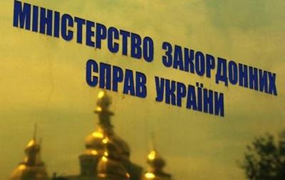 МИД требует исправить статью о  гражданской войне  в Украине