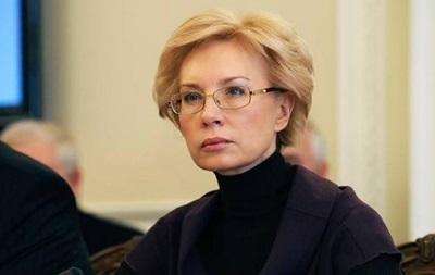 Омбудсмен Денисова вирушила в Росію