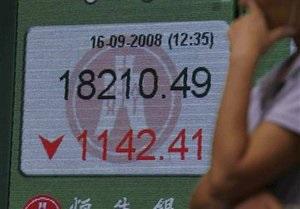 Азиатские рынки закрылись снижением, в лидерах роста - Samsung