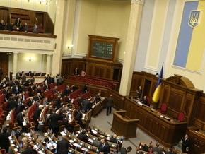 Рада внесла изменения в бюджет на 2008 год
