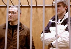Президентский совет рекомендовал Медведеву пересмотреть приговор по второму делу ЮКОСа