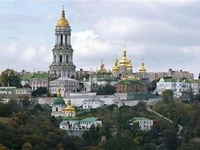 В Киеве установят сооружения обзора ландшафтов города