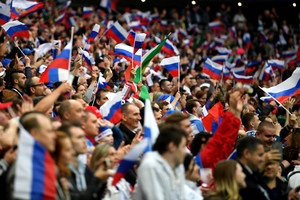 Украинского фаната оштрафовали на ЧМ-2018 и запретили на полгода ходить на стадион