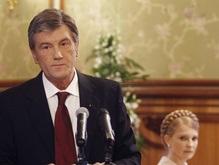Луганский чиновник-бютовец подал в суд на Ющенко