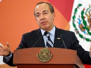 Президент Мексики упразднит три министерства в целях экономии