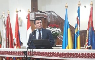 Главы МИД Украины и Венгрии вручили дипломы выпускникам на Закарпатье