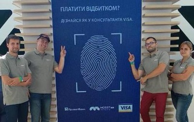 В Украине ввели оплату по отпечатку пальца