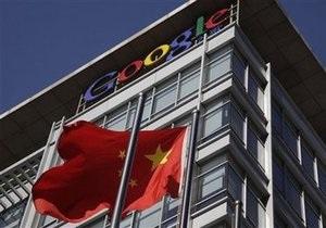 Google подвергся кибератаке китайских хакеров