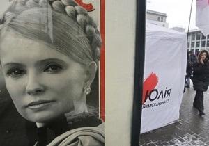 Опрос: Большинство избирателей выбывших кандидатов проголосуют за Тимошенко