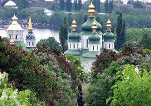 Киев обзавелся тремя новыми скверами
