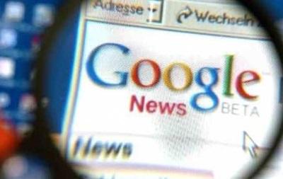 Facebook і Google звинуватили в Норвегії в маніпуляціях з даними