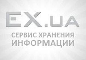 МВД пояснило свою позицию относительно роли 1+1 в закрытии EX.ua