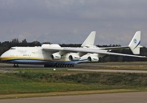 Самолет Мрия испытает новую взлетно-посадочную полосу Донецкого аэропорта