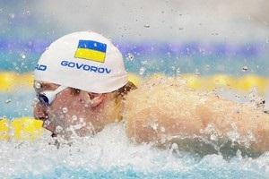 Украинец Говоров побил мировой рекорд на 50 м баттерфляем