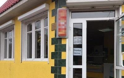 У Вінницькій області підприємство фінансувало сепаратистів